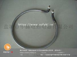 华赫圆形加热管|圆柱桶底部加热圆形电加热管