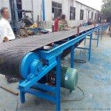 移動式包糧輸送機倉庫用電動升降輸送機滾筒式石子輸送機加固型