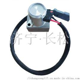 挖掘机电磁阀702-21-57400  主泵先导阀