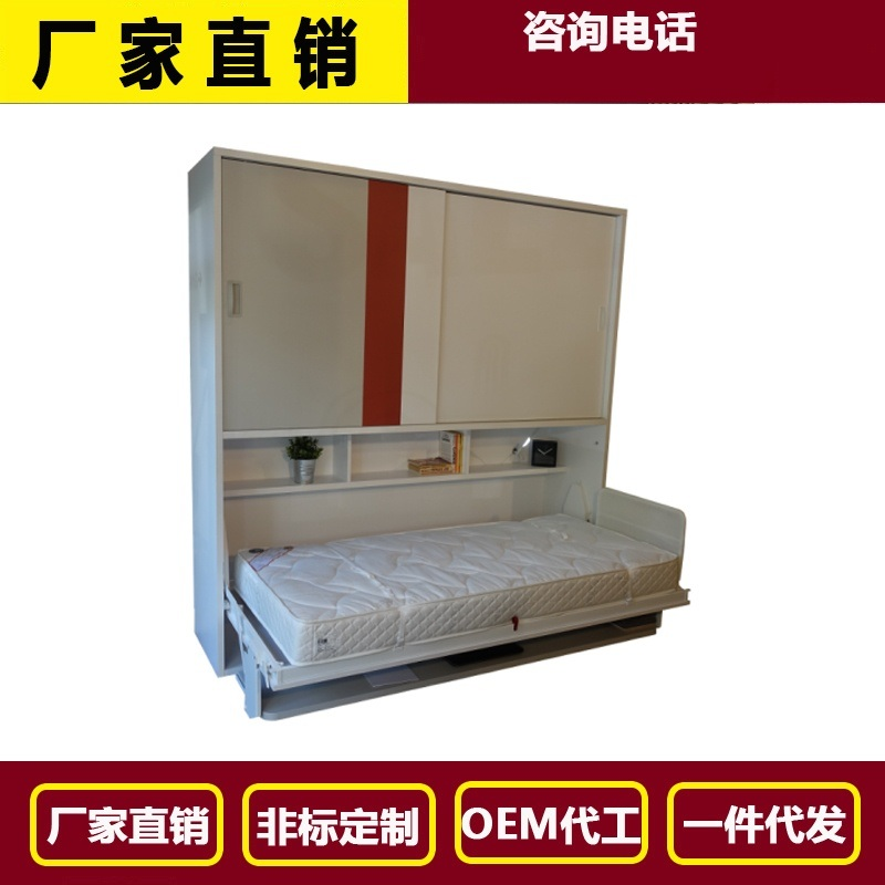 隐形床壁床五金配件壁床五金配件安装