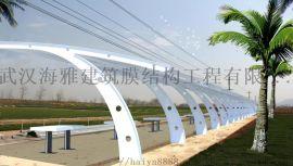 襄阳膜结构车棚 襄阳充电桩棚厂家加工安装