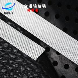 柔性打包带 聚酯纤维带13mm1100米/卷