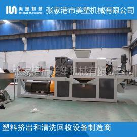 半塑化挤干机,PE薄膜造粒机,半塑化拧干造粒机