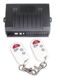 单向防拷贝汽车防盗器(GTS-668)