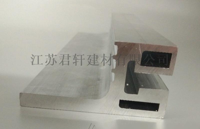 輕軌鋁合金新型變形縫型材樣式