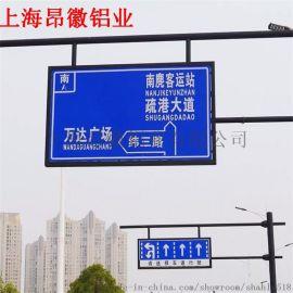 交通安全标志牌高速公路三角安全标识警示牌