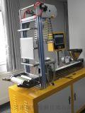 实验PE吹膜机 小型试验挤出吹膜机设备