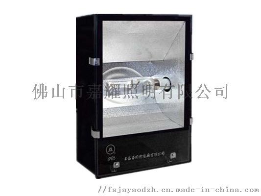 上海亞明ZYQ-1 400W方形網球場高杆燈