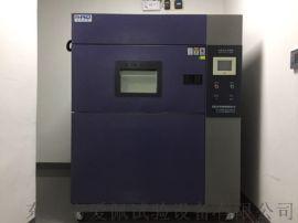 温度循环冲击测试箱,高低温冲击试验箱
