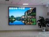 会议室LED显示屏尺寸比例 P2.0全彩屏多少钱