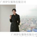 維多利亞北京 服裝 尾貨 便宜 尾貨夏裝服裝批發市場
