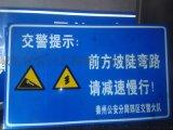 银川路牌生产厂家 银川交通标志牌制作