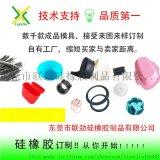 专业订制硅橡胶制品手机配件