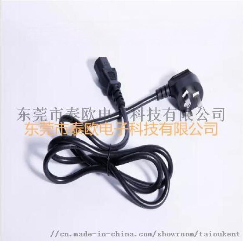 东莞泰欧 国标纯铜 +QS-031 机箱插头电源线