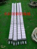 金屬鋼鋁拖鏈防火防焊渣耐腐蝕密封好運行靈活  方便