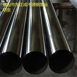 东莞304不锈钢装饰管现,不锈钢装饰管厂家直销