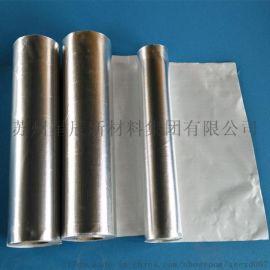 工程管道保温隔热专用MHR长输低能耗中温反射层材料