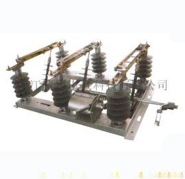 WTBK-0.5低压隔离开关