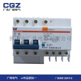 厂家直销漏电断路器漏电保护器3P+N63A