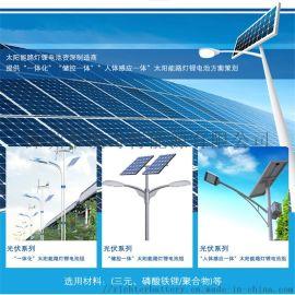12V太阳能路灯电池磷酸铁锂电芯2000次循环