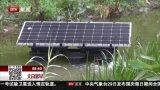 太陽能深度復氧機,河道水體增氧設備