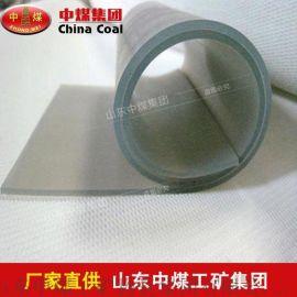 真空橡胶板,真空橡胶板厂家直销,真空橡胶板价格优惠,优质橡胶板