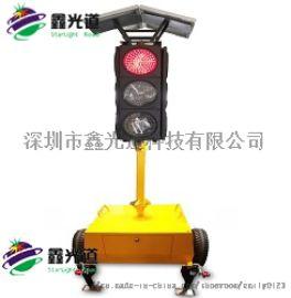太阳能移动式交通信号灯一体式太阳能交通信号灯