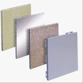 铝质蜂窝卫生间门 蜂窝复合铝板 蜂窝吸音木纹铝板