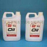 廠家直供進口愛德華ul15真空泵油潤滑油
