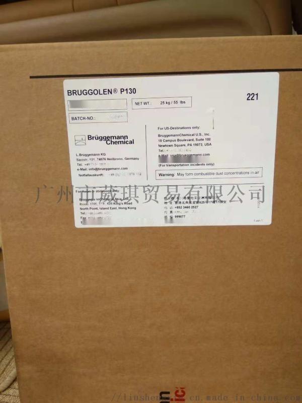 德国进口布吕格曼P130耐高温内外润滑剂