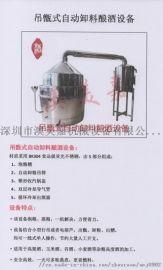 揭阳多功能酿酒设备,汕头烧酒机器,龙华白酒设备