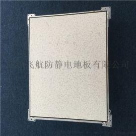 天津沈飞地板 天津防静电地板 认准飞航制造