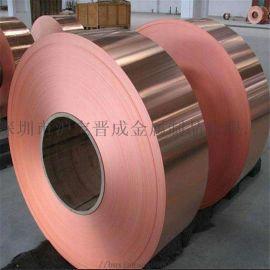 沪宝C5191磷铜带弹片专用磷铜带