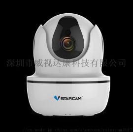 智能云台摄像机 远程网络摇头机 两百万高清监控