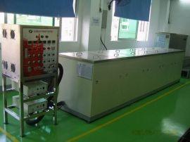 手动碳氢超声波清洗机(HLA-7048T)