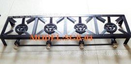 四眼角钢新型节能猛火炉(SGB-04)