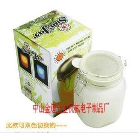 阳光罐(SL001)