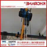 德馬格DC-COM5-500 V4.5/1.1 1/1 H4電動葫蘆手柄 手柄控制線