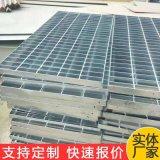 衡水格栅板 衡水镀锌格栅板 衡水镀锌格栅板厂家