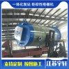 杭州一体化污水泵站远程控制
