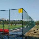 标准篮球场围网 运动场围栏 体育场隔离栅 球场围网尺寸