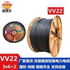 金环宇电线电缆 VV22-0.6/1KV 3*6+2*4钢带铠装电力电缆价格 批发