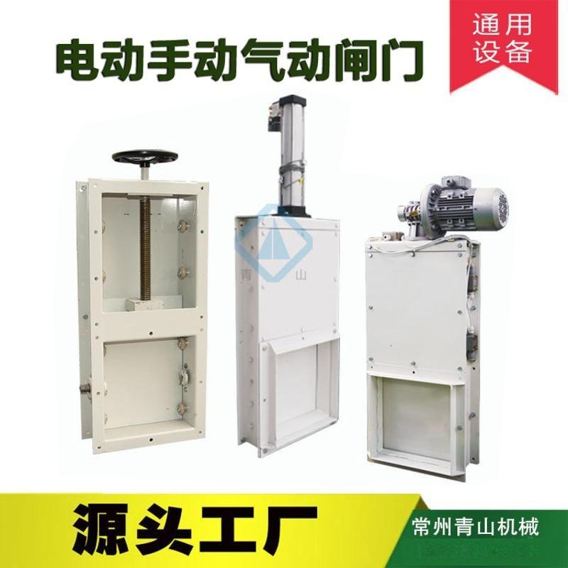 闸门(手动、气动、电动),气动闸门