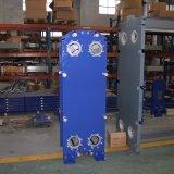 电解液的加热冷却用板式换热器 换热器