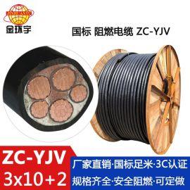 金环宇电线电缆 ZC-YJV 3*10+2*6平方电缆 铜芯塑料绝缘电力电缆