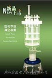 YGC-6固相萃取仪|12孔螺旋固相萃取仪|宝晶固相萃取仪