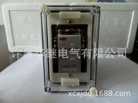 现货供应许继FXB-11A变流电流信号调理模块