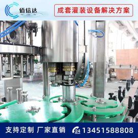 饮料灌装设备 碳酸饮料灌装机 四合一饮料灌装机