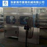 【紫恩机械】饮料灌装生产线 全自动打包桶装线 桶装水灌装机