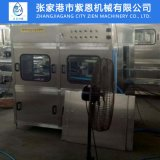 【紫恩機械】飲料灌裝生產線 全自動打包桶裝線 桶裝水灌裝機